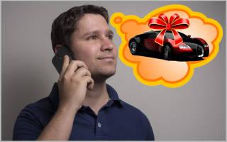 Могут ли снять деньги за входящий звонок