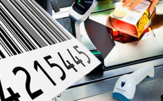 Штрих коды стран производителей товаров 200
