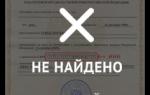 Проверка инн физического лица онлайн по паспорту