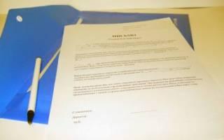 Письмо претензия арендодателю образец