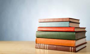Как сдать книги в озон