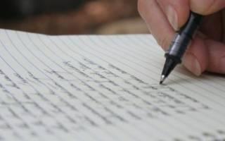 Расписка об отсутствии претензий по алиментам