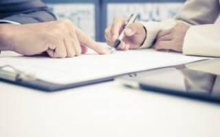 Сроки предъявления претензии по договору оказания услуг