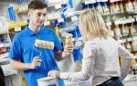 Обязанности продавца закон о защите прав потребителей