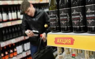 Со скольки лет можно употреблять алкоголь