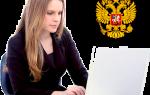 Бесплатные юристы в москве