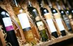 Открытое вино сколько хранится