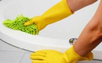 График уборки пищеблока в доу