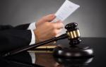 Рассрочка выплаты по решению суда